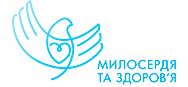 Благотворительная организация «Благотворительный фонд Милосердия и Здо